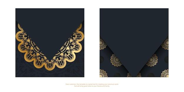 Flyer de couleur noire avec de luxueux ornements en or pour votre conception.