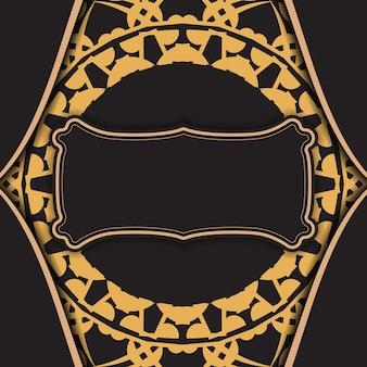 Flyer de couleur noire avec motif abstrait marron