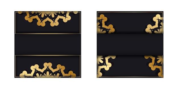 Flyer de couleur noire avec motif doré de luxe pour votre marque.