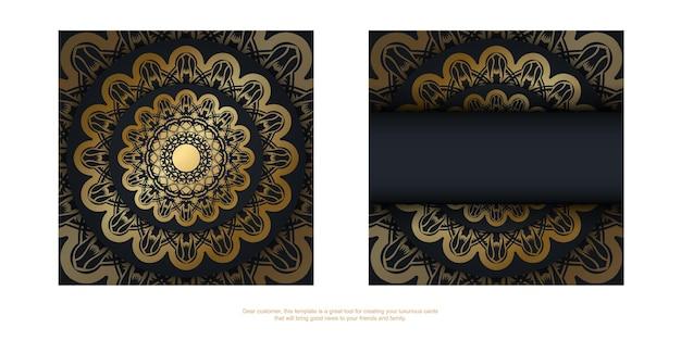 Flyer de couleur noire avec motif doré vintage pour vos félicitations.