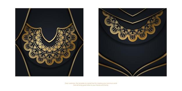 Flyer de couleur noire avec motif doré vintage pour votre conception.