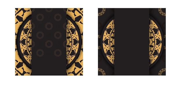 Flyer de couleur noire avec motif mandala marron