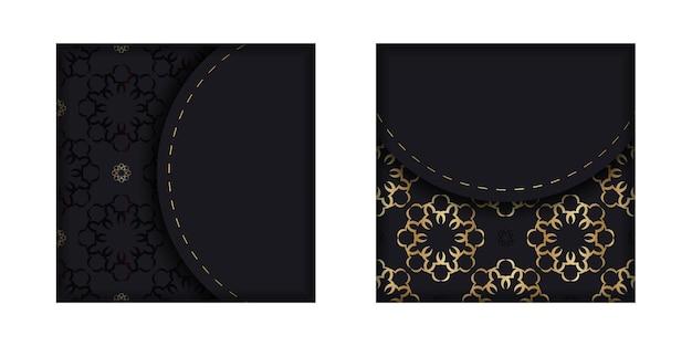 Flyer de couleur noire avec motif vintage doré
