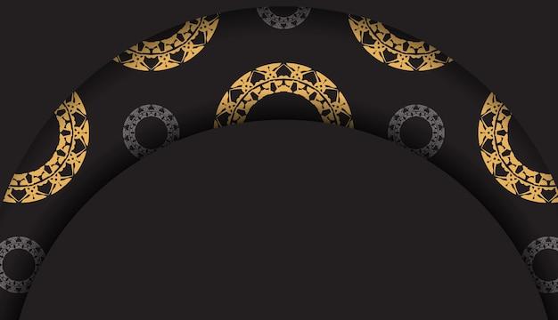 Flyer de couleur noire avec motif vintage marron