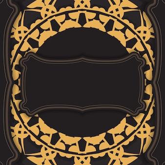 Flyer de couleur noire avec ornement abstrait marron