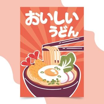 Flyer de délicieux ramen udon dessiné à la main