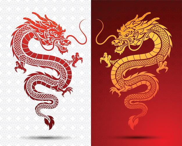 Flyer dragon chinois
