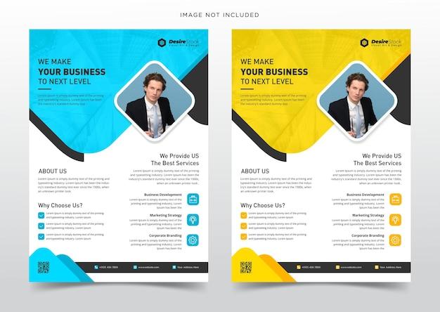 Flyer d'entreprise ou modèle de page de garde