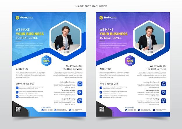 Flyer d'entreprise moderne ou modèle de page de couverture