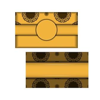 Flyer de félicitations de couleur jaune avec un motif marron abstrait pour votre conception.