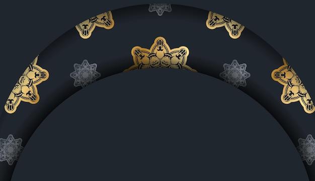 Flyer de félicitations en noir avec une luxueuse ornementation dorée préparée pour la typographie.