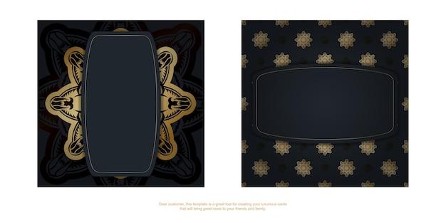 Flyer de félicitations en noir avec un motif doré luxueux pour vos félicitations.