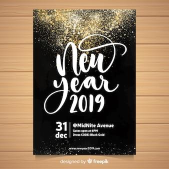 Flyer fête aquarelle nouvel an 2019