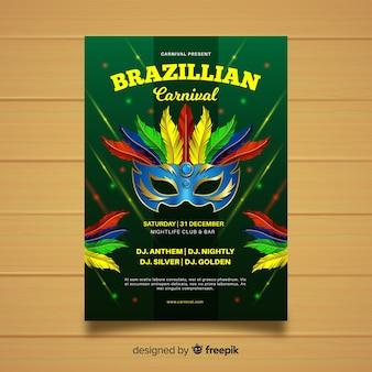 Flyer fête carnaval brésilien