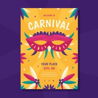 Flyer de fête de carnaval design plat
