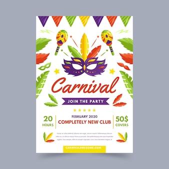 Flyer fête carnaval design plat