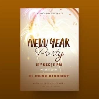 Flyer de fête du nouvel an avec effet de feux d'artifice et détails de l'événement.