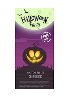 Flyer de fête d'halloween