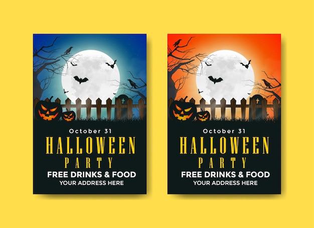 Flyer d'halloween avec des éléments cool et d'horreur