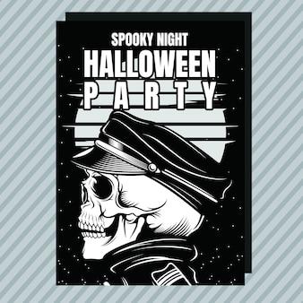 Flyer d'invitation à la fête d'halloween