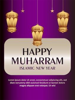 Flyer d'invitation joyeux muharram avec lanterne dorée