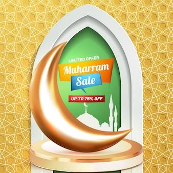 Flyer de médias sociaux de modèle de bannière 3d de vente de muharram avec le podium de luxe