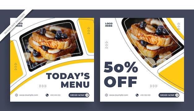 Flyer de menu d'aujourd'hui ou bannière de médias sociaux