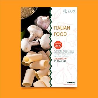 Flyer de modèle de cuisine italienne