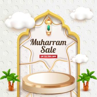 Flyer de modèle de médias sociaux de vente muharram avec podium 3d et nuage