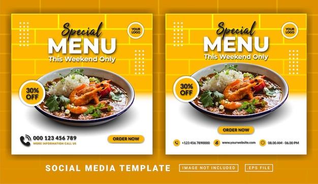 Flyer ou modèle de menu spécial sur le thème des publications sur les médias sociaux