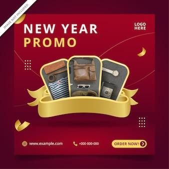 Flyer de promotion du nouvel an rouge et or ou bannière de médias sociaux