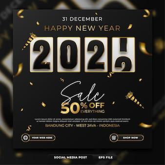 Flyer promotionnel de vente de nouvel an ou modèle de publication instagram