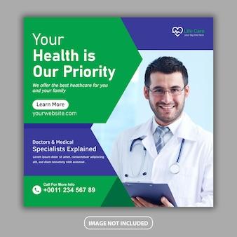 Flyer de soins de santé sur les médias sociaux publication de bannière web design