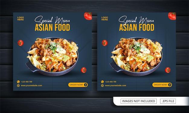 Flyer sombre ou bannière de médias sociaux pour la publication d'un restaurant