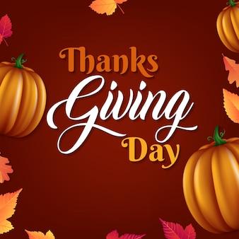 Flyer de thanksgiving ou modèle d'affiche