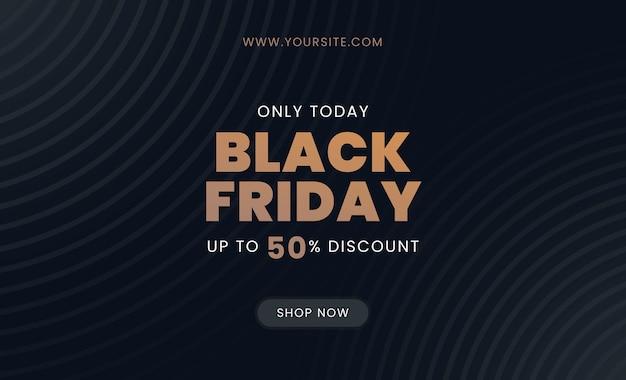 Flyer de vente du vendredi noir avec texte doré