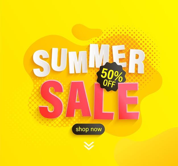 Flyer de vente d'été lumineux avec fluide géométrique et demi-teinte pour la vente au détail de mode avec offre d'invitation au shopping. bannière jaune avec remise. modèle pour les cartes de dédouanement, le web, le design. illustration vectorielle.