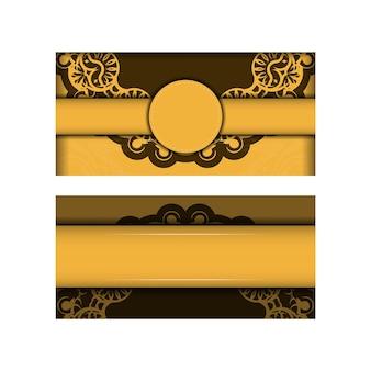Flyer de voeux jaune prêt à imprimer avec ornement marron abstrait.