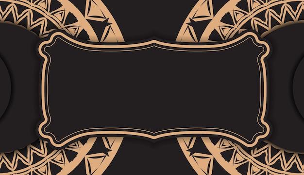 Flyer de voeux en noir avec ornement de luxe marron