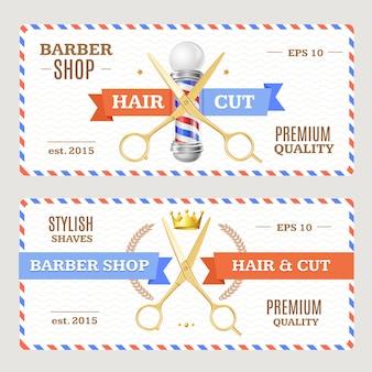 Flyers de bannières de salon de coiffure. horizontal.