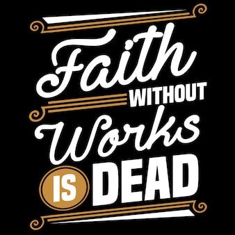 La foi sans travaux est morte