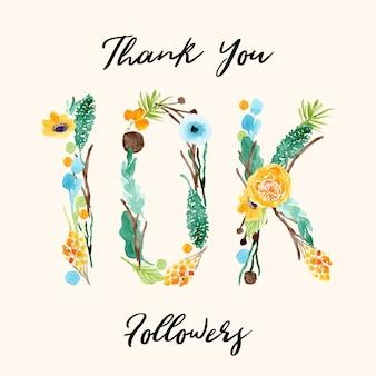 Fond de 10 000 abonnés avec aquarelle florale