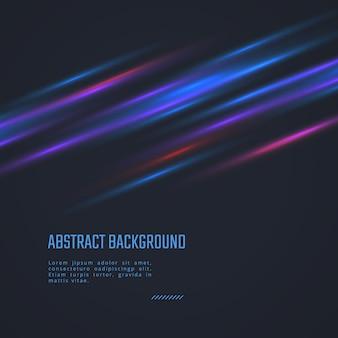 Fond abstrait futuriste. lignes lumineuses de mouvement bleu