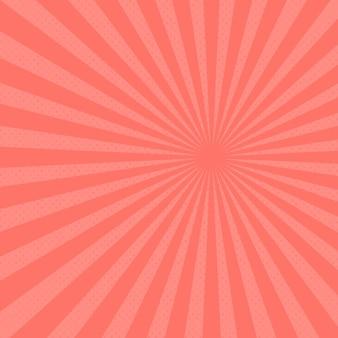 Fond abstrait de rayons de soleil. fond de couleur rose à la mode
