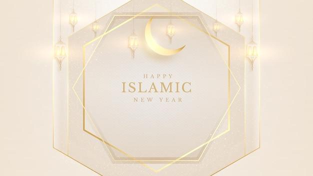 Fond d'affiche de carte créative de nouvel an islamique élégant. lampe et demi-lune dorée sur motif couleur crème sentiment sur le style de coupe de papier concept de luxe. illustration vectorielle pour la conception.