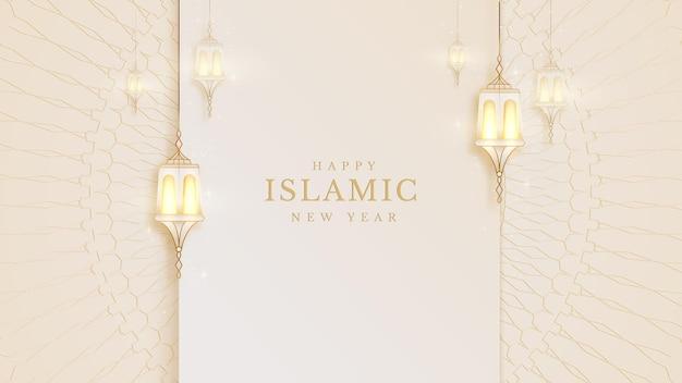 Fond d'affiche de carte créative de nouvel an islamique élégant. lampe dorée sur motif couleur crème sentiment sur le style de coupe de papier concept de luxe. illustration vectorielle pour la conception.