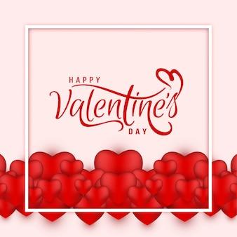 Fond d'amour décoratif de la saint-valentin