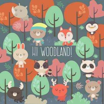 Fond d'animaux des bois