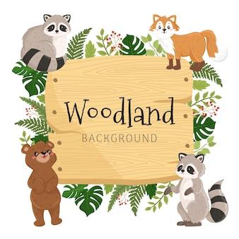 Fond d'animaux de la forêt des bois pour modèle de bannière invitation de douche de bébé