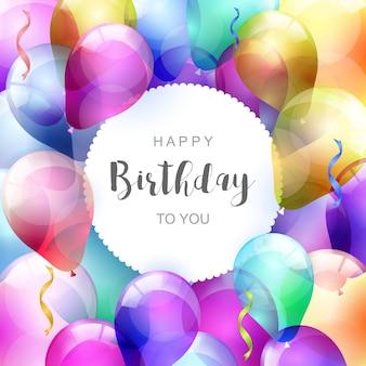 Fond d'anniversaire avec des ballons colorés et des confettis